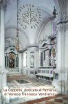 cattedrale-spietrovenezia-7_5474515f93b56